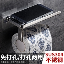 Free punch toilet paper towel rack toilet tissue box roll paper bathroom bathroom toilet stainless steel rack toilet paper box