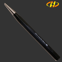 Authentic Huafeng giant arrow cone Punch 2 4*10*138mm positioning punch positioning pin fitter mechanical maintenance hardware
