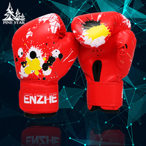 3-16-year-old child boxer child Sanda boxing gloves play sandbag bag fitness entertainment fight boys and girls training