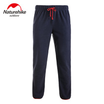 (Clearance sale)move customers outside fleece pants womens large size stretch slim feet fleece pants