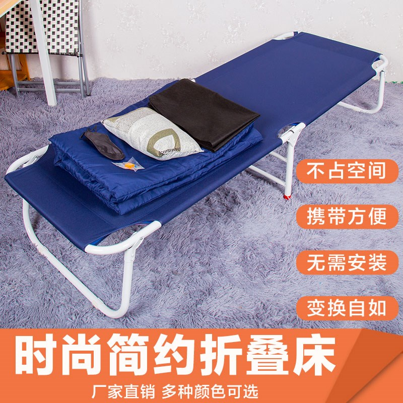 Sunny Folding Sheets People Lunch Break Lounge Chair Adult Office Simple Marching Home Portable Multifunctional Nap Living Room Furniture Chaise Lounge