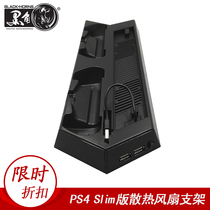 PS4slim fan bracket PS4 slim radiator base bracket s version handle charging Belt seat charging bracket