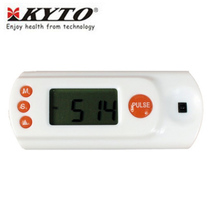 Genuine KYTO measuring heart rate meter electronic heart rate meter LCD display large screen to send elderly gifts monitoring heartbeat