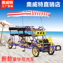 Osho luxury four-wheeled sightseeing car four people parent-child bike single row double couple family tour view for rent