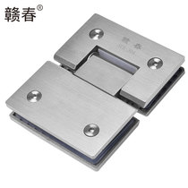 Gan spring glass door hinge stainless steel bathroom clip shower room hinge frameless glass door hinge 180 degrees