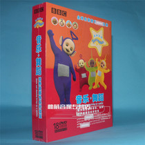 Genuine Disc disc BBC teletubber music dance 18DVD cultivate healthy happy good baby