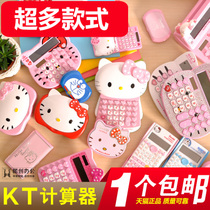 kitty calculator cute cartoon live voice solar diamond student with pronunciation computer Office big button pink girl gift birthday gift