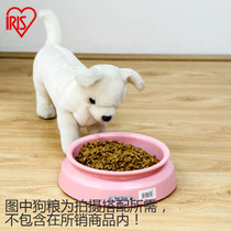 Alice IRIS Pet Food Bowl pet food dog food bowl food bowl food bowl PD-190 240 280
