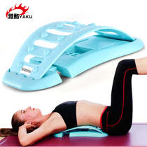 Lumbar disc retractor lumbar disc traction bed home spine cervical braces lumbar massager protruding belt