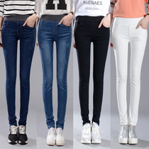 2020 new Chao Korean version of the loose belt elastic skinny jeans white small feet nine-point pants womens hundred.
