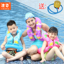 Wave from the swimming ring adult children double airbag safety thickened swimming ring male and female life ring baby
