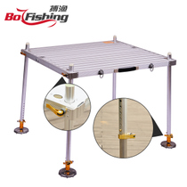 2018 New thick fishing platform Diaoyutai special ultra-light more stable over the Earth claw thick legs large fishing platform