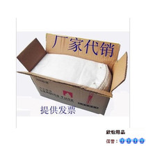 Disposable machine with short handle umbrella bagging plastic bag 2000 only box