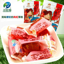 Sanjiang snow fruit cake Qinghai speciality taste random hair 210g bag of soft sweet Qinghai.
