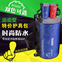 New Products Taekwondo Protective Pack Loose Fighting Kit Taekwondo Backpack Taekwondo Bag Special Price.