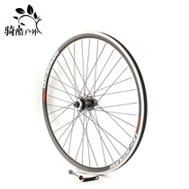 Station wagon 700C wheel set road car 700C V disc dual-use front wheel Rotary rear wheel card rear wheel