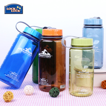 Music buckle music buckle plastic cups men and women students Sports portable kettle readily Cup large-capacity Cup