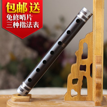 Pipe tear wind instrument Ebony material send free repair whistle film professional big tube