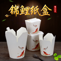 Trumpet flower one-time kraft paper meal box takeaway fast food packaging box film paper bowl takeaway fast food box lunch box