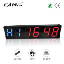 Gan Xin Electronic timer time forward Countdown gym dedicated clock indoor motion led Countdown