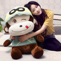 Plush toy large monkey doll pillow couple doll cute birthday gift boy girl gift