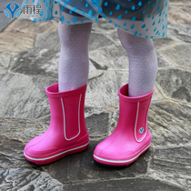 Rain high-barrel girl boy anti-slip rain shoes childrens boots seedling shoes &; Boots Elementary School shoes can be equipped with raincoats
