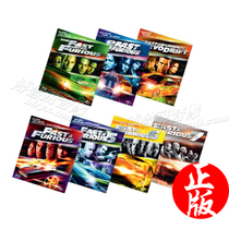 (Order) film around the collection of souvenirs: fast and Furious 1234567 sports car version of postcards 7
