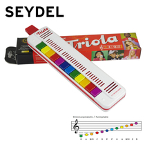 Germany imported SEYDEL childrens musical instrument mouth organ Triola 12 children Christmas birthday gift
