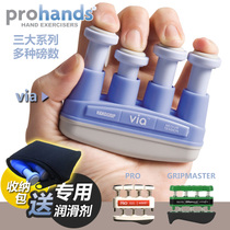 American ProHands VIA childrens Adult Piano finger practice grip finger Force trainer guitar finger force