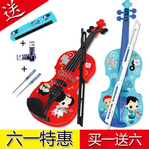 Winter has baby violin children boys and girls toys simulation instrument can play with music enlightenment education