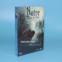 Genuine classic movie disc Disc Notre Dame (full extended edition) 1DVD9 (1956)