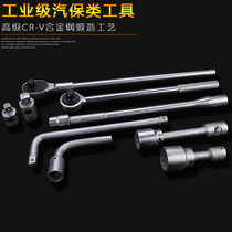 19mm Heavy sleeve plum head Bend rod rod Ratchet Fast 12 angle Sleeve Wrench 3 4 17-46mm