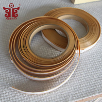 Sheng Tang and Feng Japan import and ventricular wood track groove sliding belt tatami lattice door sliding strip Forsma door sliding Belt