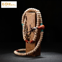 Ciyuan Pavilion open high density Xingyue Bodhi multi-circle beads male and female models 12 Lunar New Year three-in-one multi-ring bracelet gift