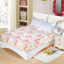 Love home textile pure cotton printed bed Li floral floral optional single double bed package bed mattress cover