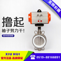 D671FP-16P at pneumatic butterfly valve all stainless steel butterfly valve lined PTFE stainless steel plate butterfly valve 304 butterfly valve