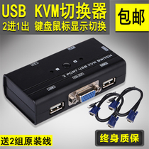 Maxtor KVM switch 2 port USB manual button switch USB mouse key KVM switch print sharing