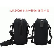 500m with strap water bottle set outdoor sports water bottle bag for our 500ml single layer 350ml insulation kettle