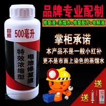Dry battery repair supplement liquid water vapor 12V lead-acid battery electrolyte battery water 48V60V battery liquid