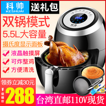 Ke Shuai Taiwan 110V air fryer home multi-functional oil-free large-capacity fryer smart touch French fries machine