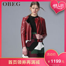 Obeg Obic 2018 Spring dress new round collar skinny sheep leather leather coat ol top 1053131