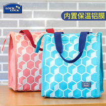 Le buckle buckle crisper lunch bag portable bag foil thick warm insulation bag lunch with rice rice box