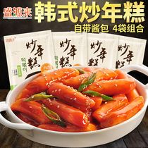 Korean fried rice cake hot pepper sauce ingredients combination of 4 bags of Korean spicy fried rice cake fried rice cake sauce material package