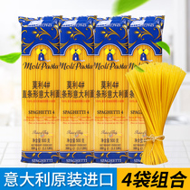 Imported Molly pasta 4#pasta home pasta low fat instant noodles package commercial 500g*4 bags