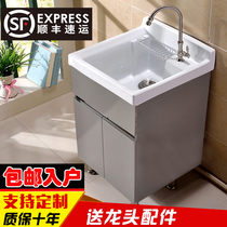 Stainless steel laundry cabinet balcony laundry pool washbasin Cabinet small apartment bathroom ceramic wash basin combination