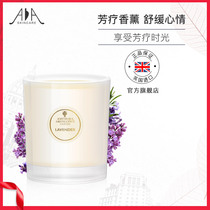 AA SKINCARE British AA network scented candle Cup lavender sweet orange framboise huile essentielle fragrance