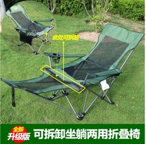 Outdoor folding chair sit-in lounger tour leisure portable beach chair camping with back chair life fishing chair.