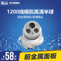 Analog infrared high-definition metal dome surveillance camera night vision 1200 line wide-angle probe analog monitor