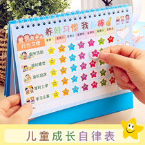 Child growth self-discipline table reward stickers 3-12 years old family rules kindergarten baby pupil behavior record table