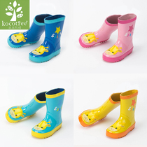 Childrens rain boots boys girls pupils sets of shoes cute non-slip childrens rain boots childrens Shoes baby shoes